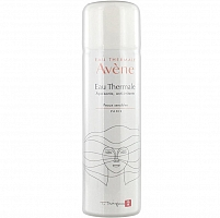 avene optimale. . .